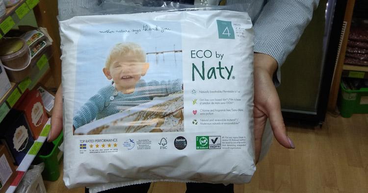 Эко-подгузники Naty
