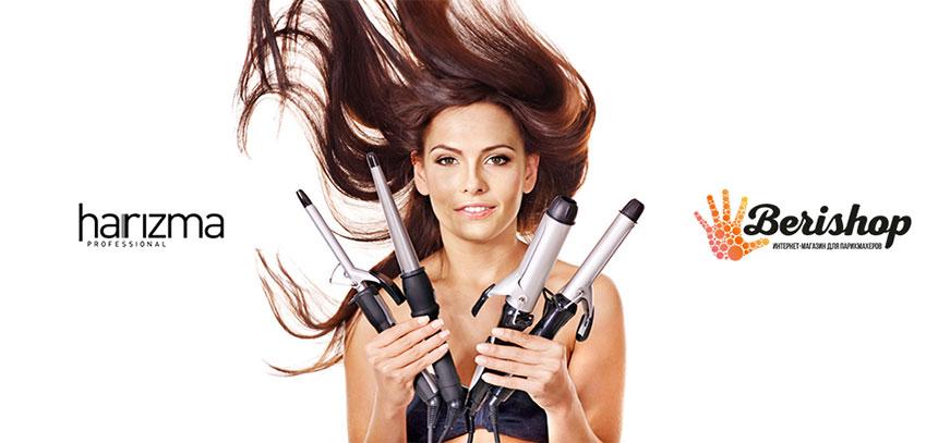щипцы-выпрямители утюжок для волос harizma харизма купить в интернет магазине москва недорого цена отзывы