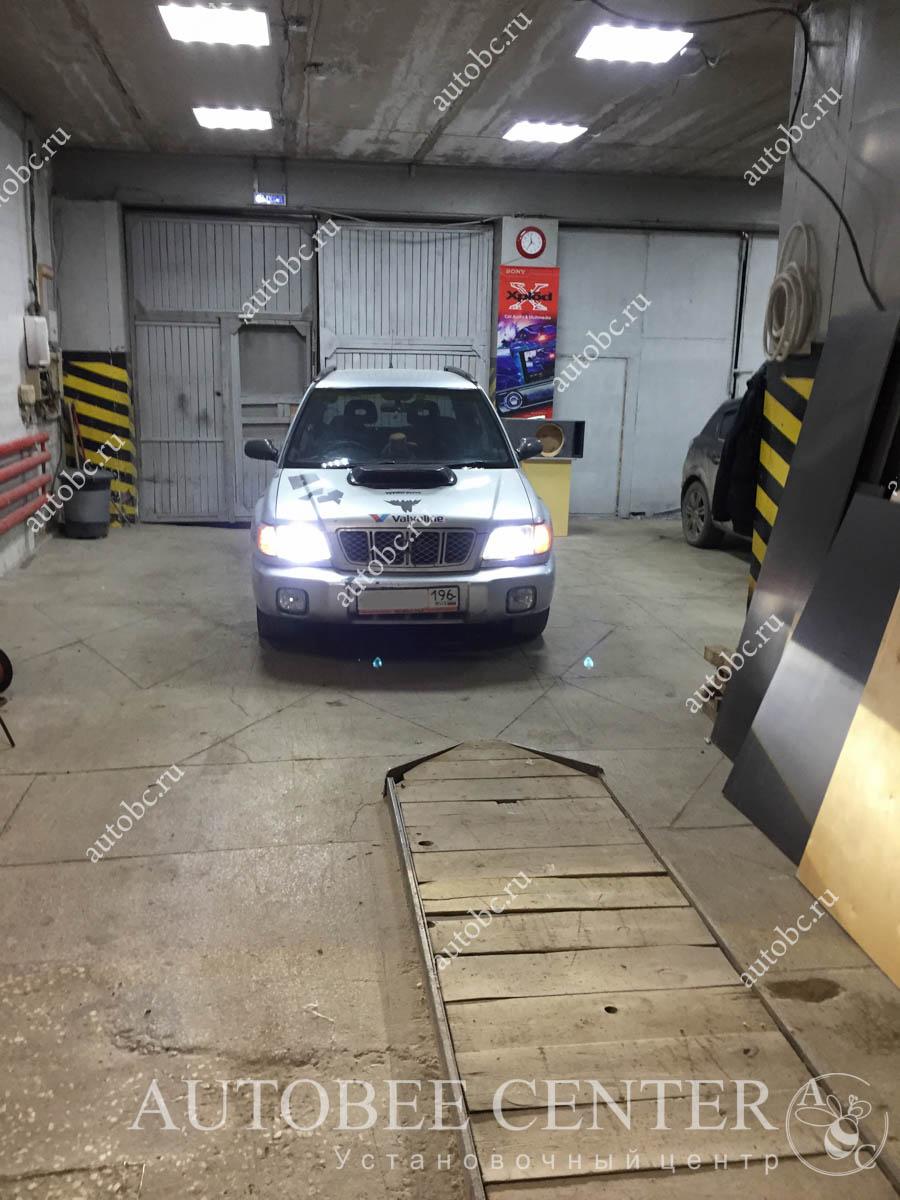 Subaru Forester (установка светодиодных линз)