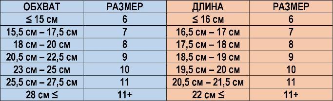 Size-tab_3.jpg