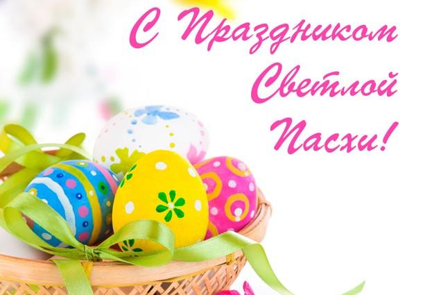 ПАСХА__growmir.ru__growmir__гроумир__гровмир__интернет_магазин__Интернет_магазин_оборудования_дл.jpg