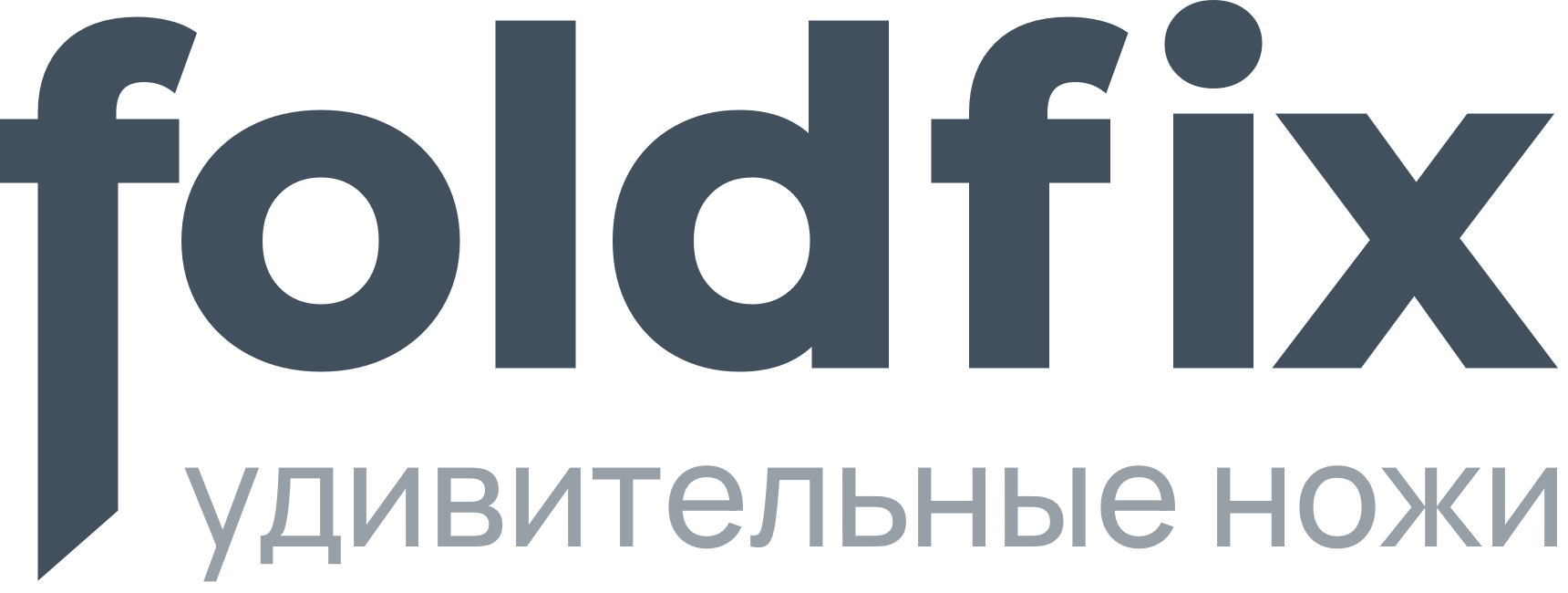 FoldFix
