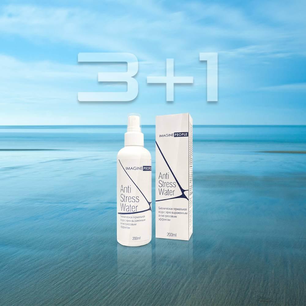 3+1AntiStress Water