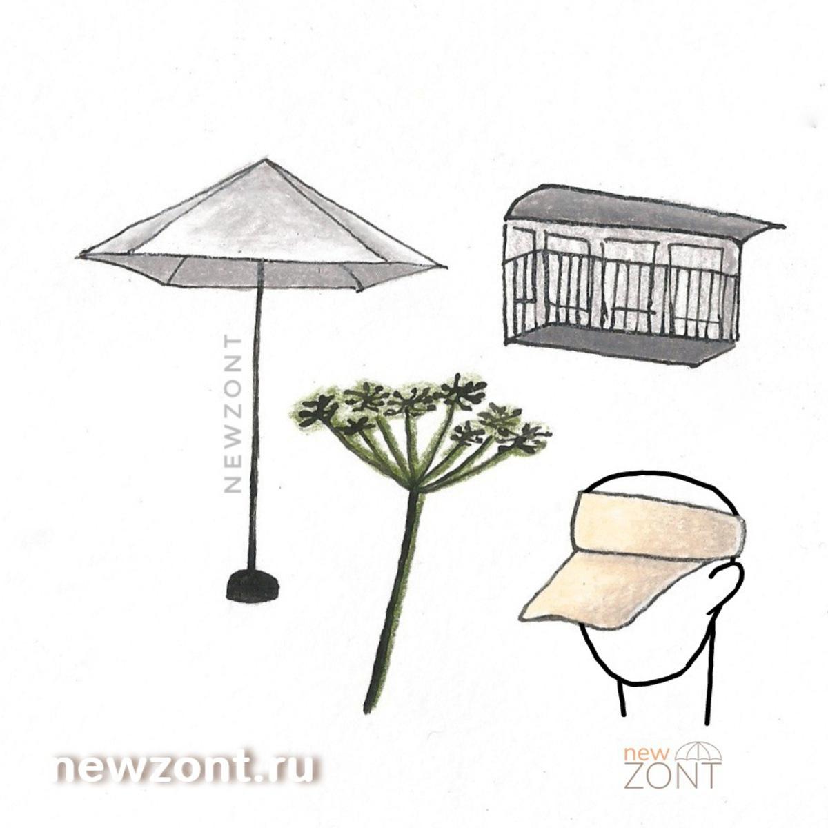 что такое зонт значение слова зонтик