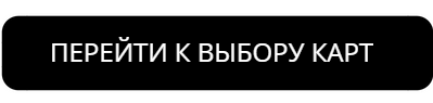 КАРТ.png