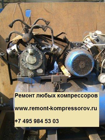ремонт поршневого компрессора