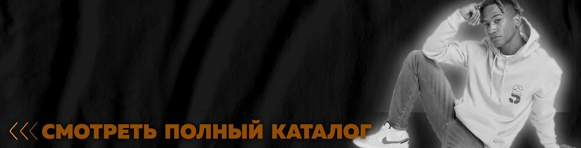 Каталог белых мужских и подростковых толстовок с капюшоном без молнии-застежки