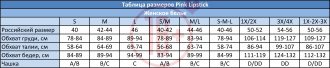 Pink_Lipstick.jpg
