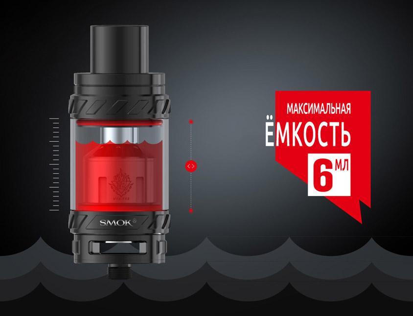 Атомайзер SMOK TFV12 с баком ёмкостью 6мл