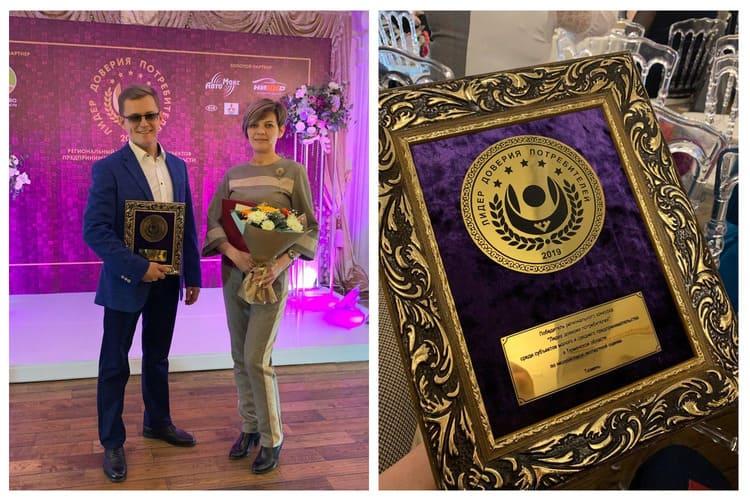 Награда Лидера Доверия потребителей 2019 в руках Фёдора Будылдина