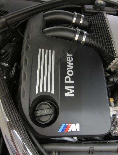 Мотор баварца