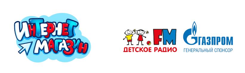 Интернет-магазин Детского радио