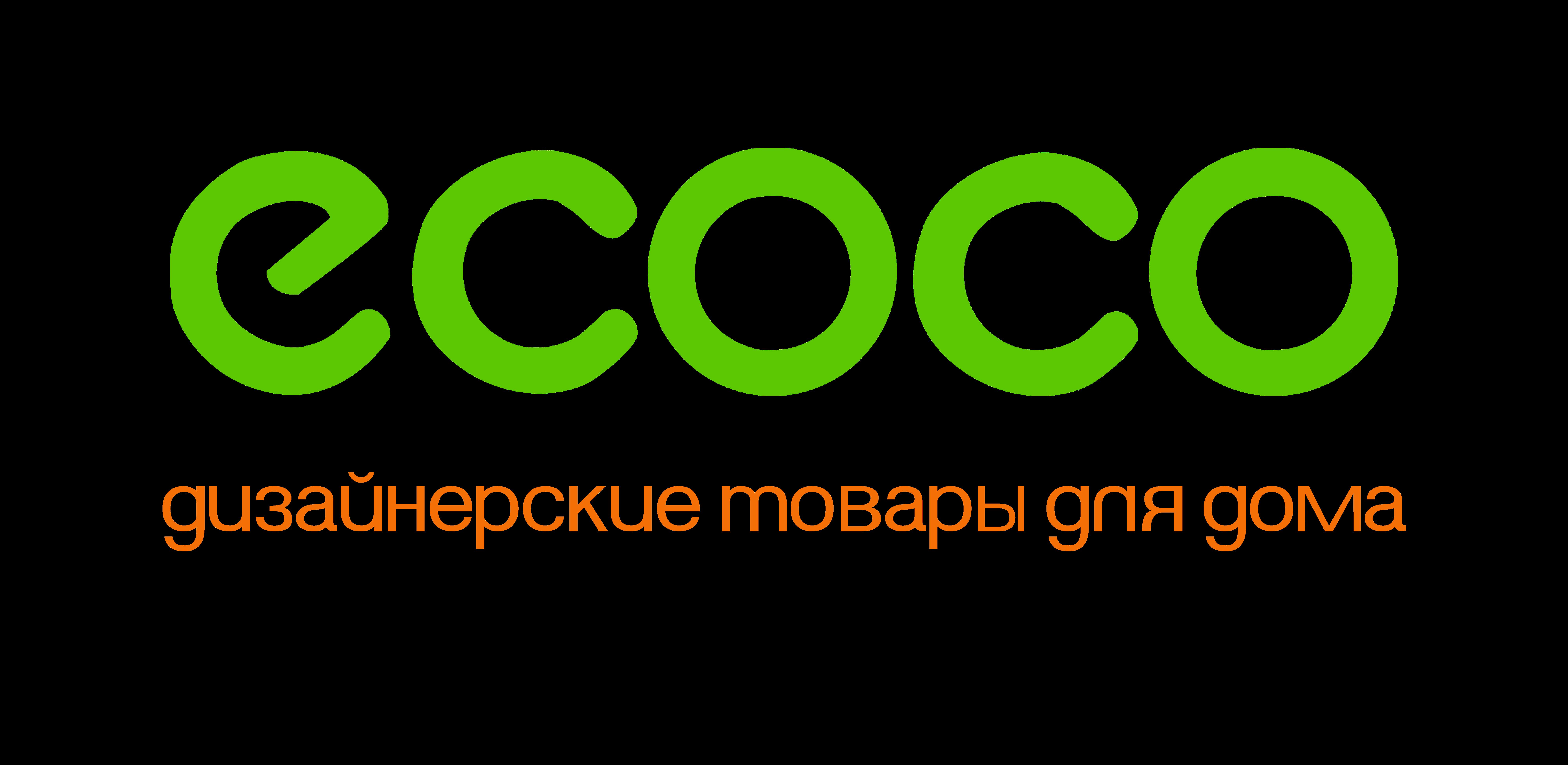 ECOCO - дизайнерские товары для дома