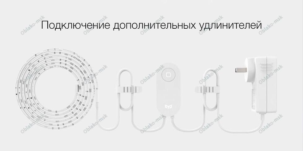 Удлинитель светодиодной ленты Yeelight Xiaomi LED Lightstrip Plus Extension RU EAC