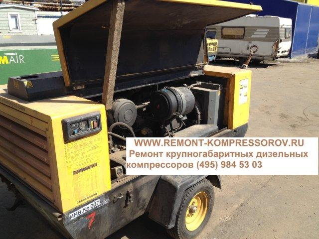 ремонт дизельного компрессора Atlas Copco xas186