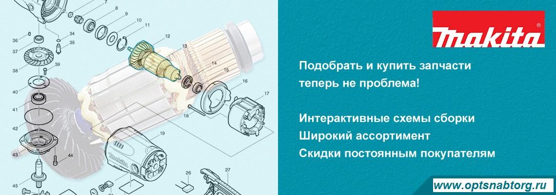 Слайдер 1 Блок 4