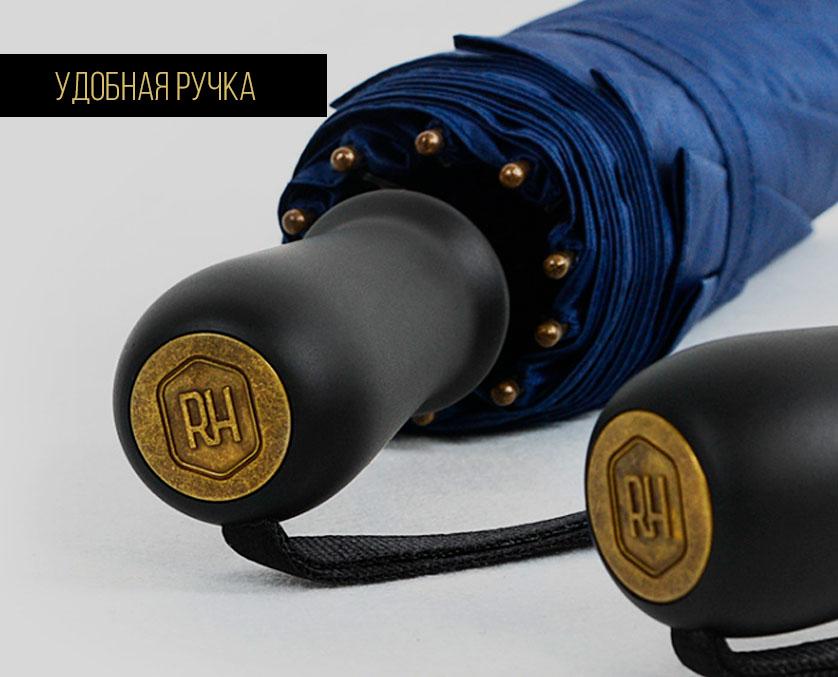 Представительский складной зонт синий | ZC flioraj