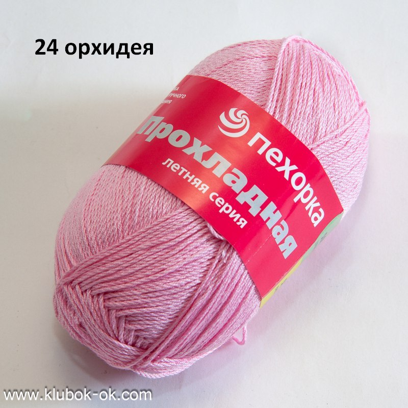 24_орхидея_пряжа_прохладная_пехорка.jpg