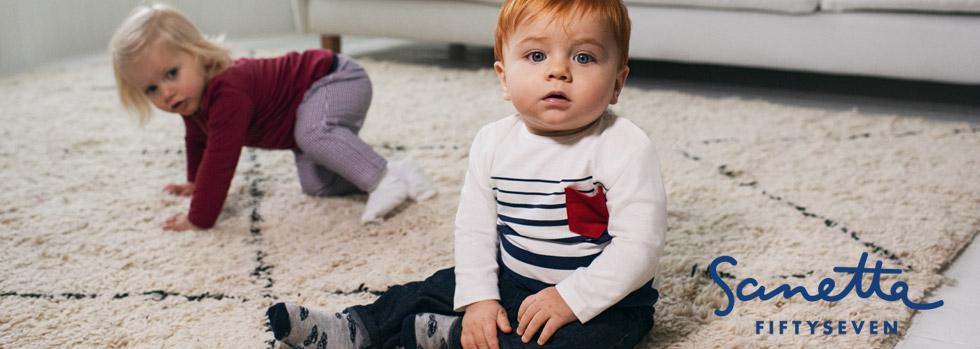 FIFTYSEVEN Германия для детей