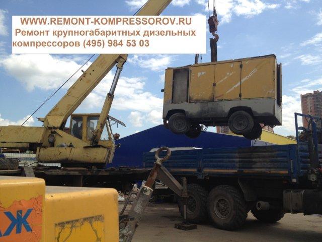 ремонт дизельного компрессора Atlas Copco XAHS