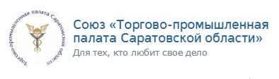 2016-10-27_04_19_42-ТПП_Саратовской_области.png