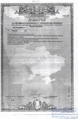 Сертификат качества 10