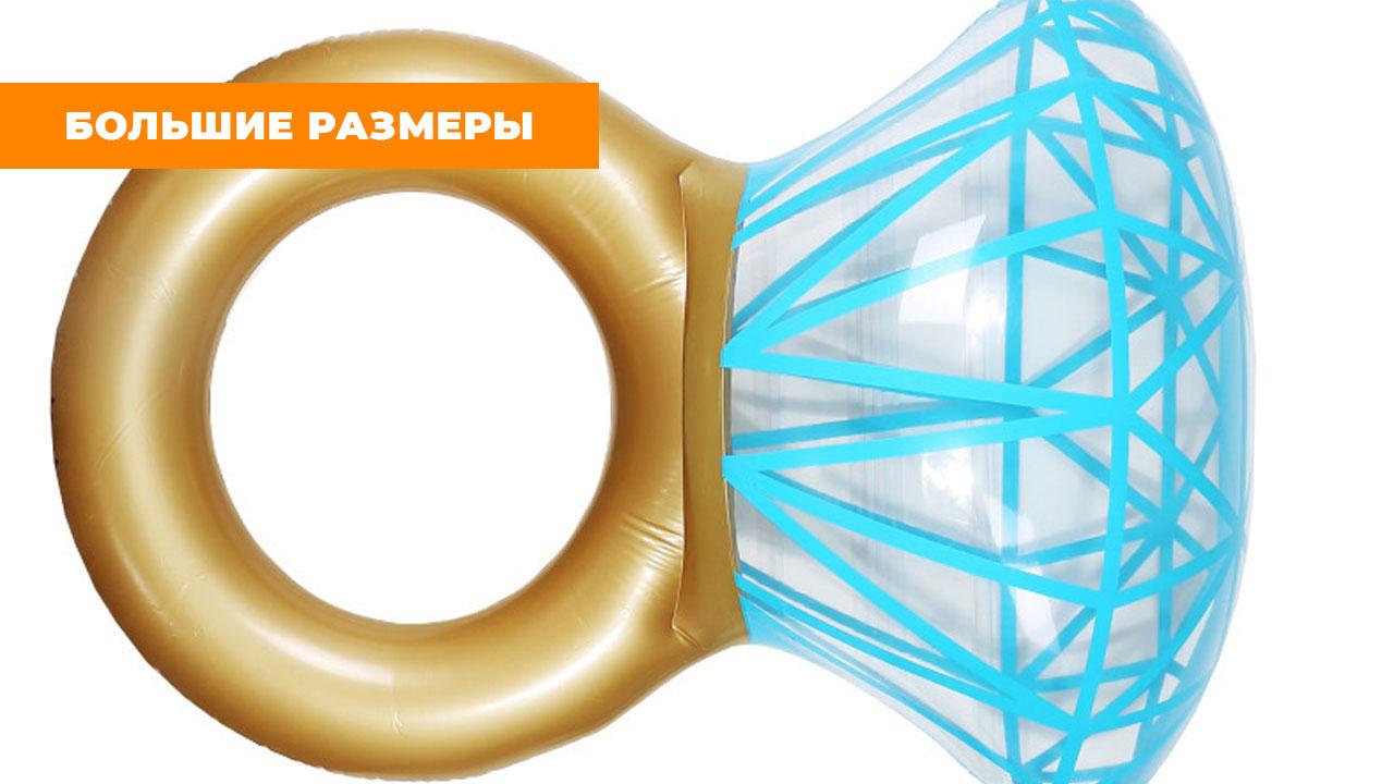 """Надувной матрас для плавания """"Золотое кольцо с бриллиантом"""" (170 * 120 см)"""