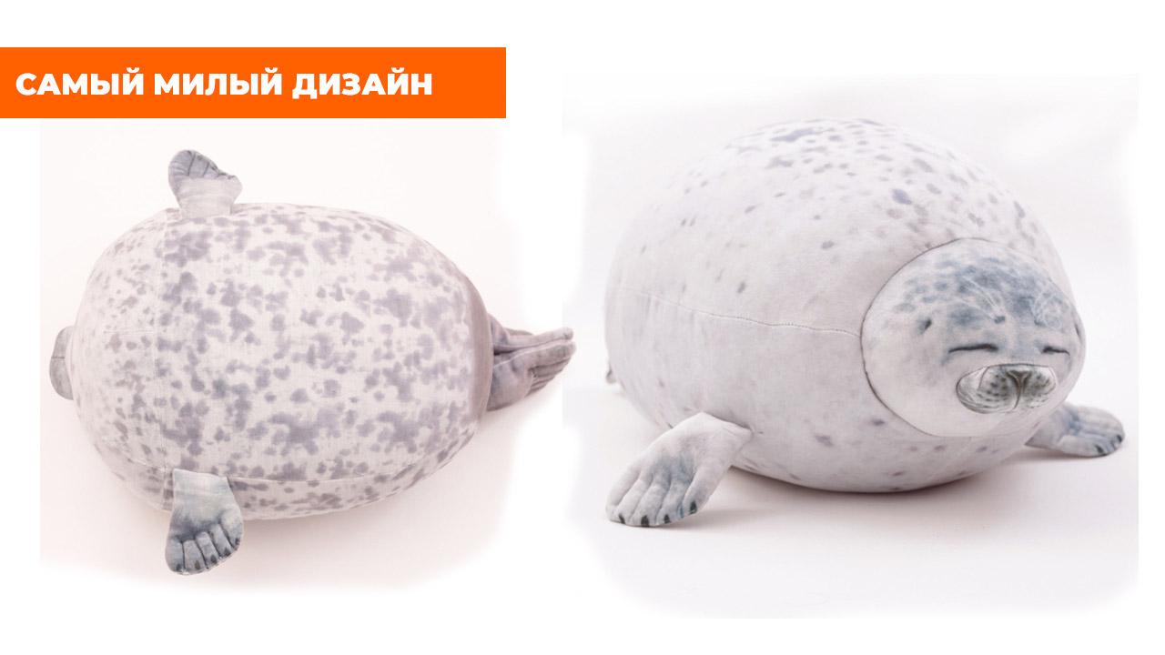 """Мягкая игрушка """"Сонный тюлень"""" белый (40 см)"""