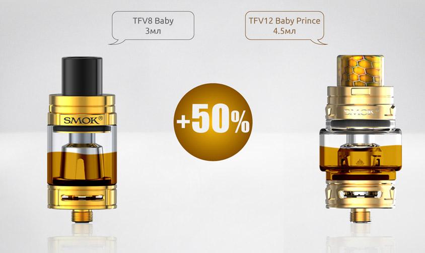 SMOK TFV12 Baby Prince