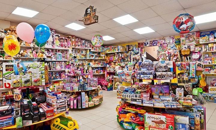 центр оптовой торговли товары для детей и взрослых