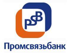 Оплата через Промсвязьбанк