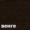 Венге_100х100.jpg