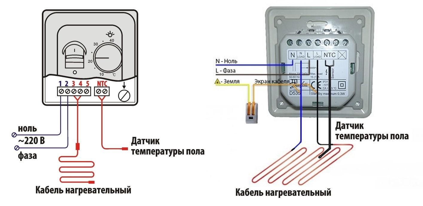 Схема_подключения_терморегулятора_2.jpg