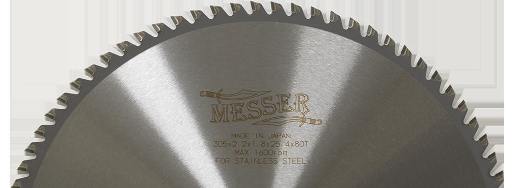 маркировка на тст диске