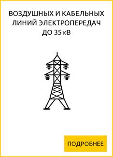 menu-1-1_1.jpg