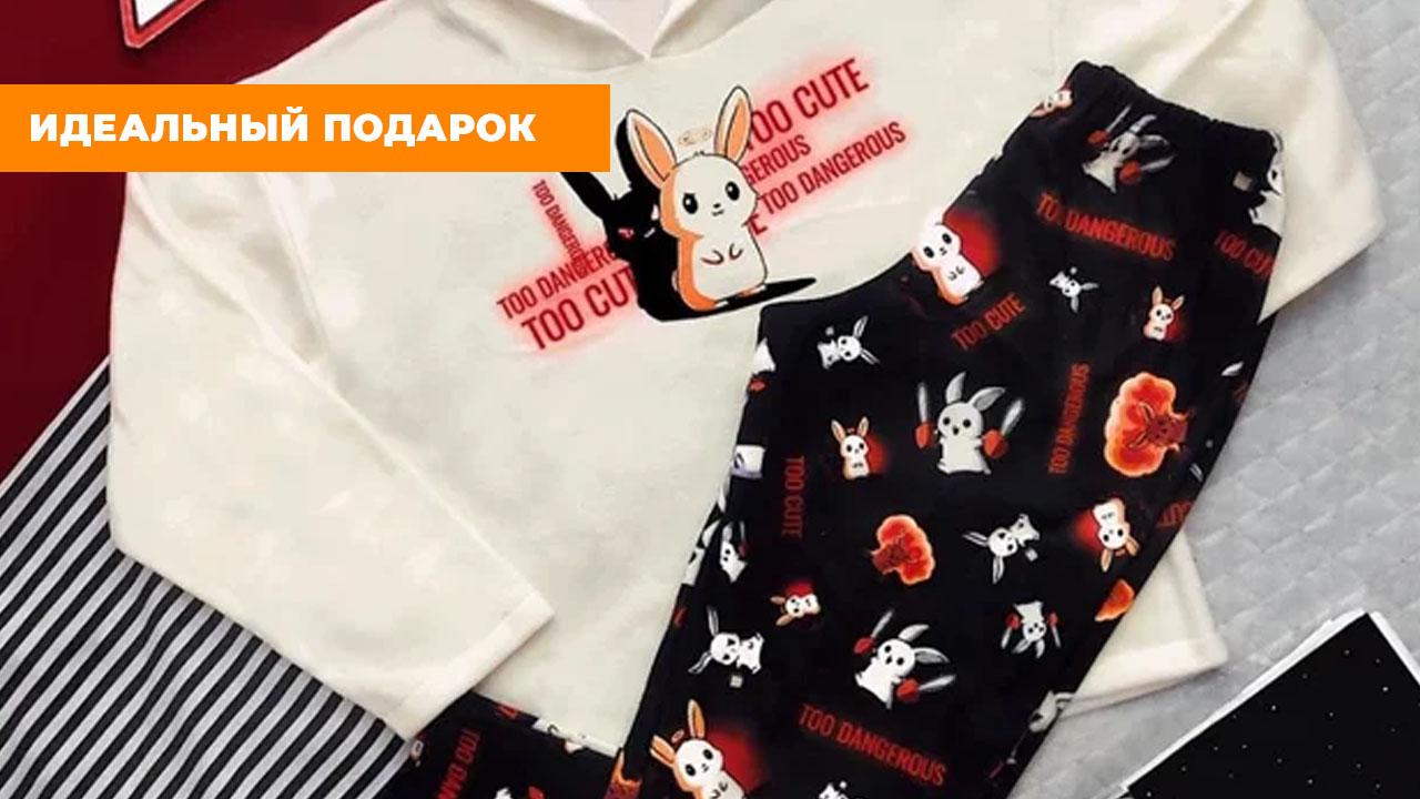 """Флисовая пижама """"Bad Bunny"""""""