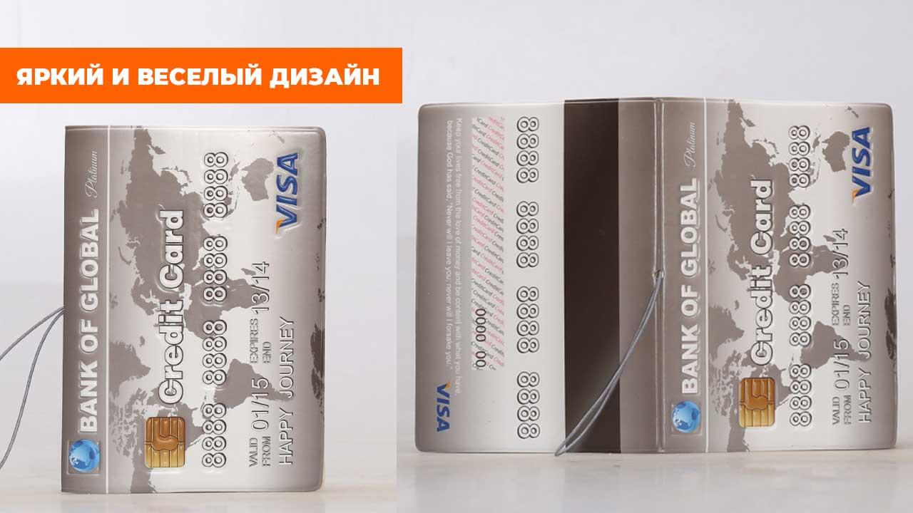 """обложка для паспорта """"Платиновая карта VISA"""""""