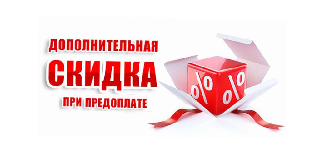 СЛАЙДЕР Блок 16