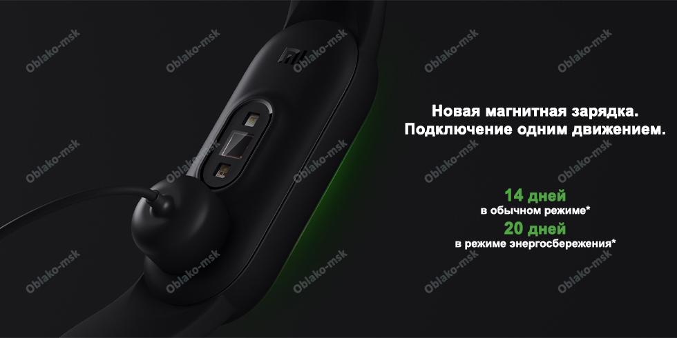 Фитнес-браслет Xiaomi Mi Smart Band 5 RU EAC