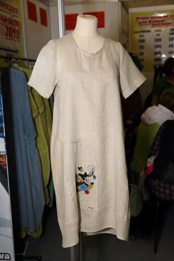 Платье Северный шелк
