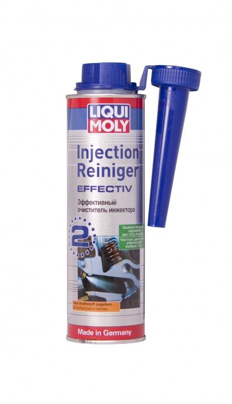 Эффективный очиститель инжектора