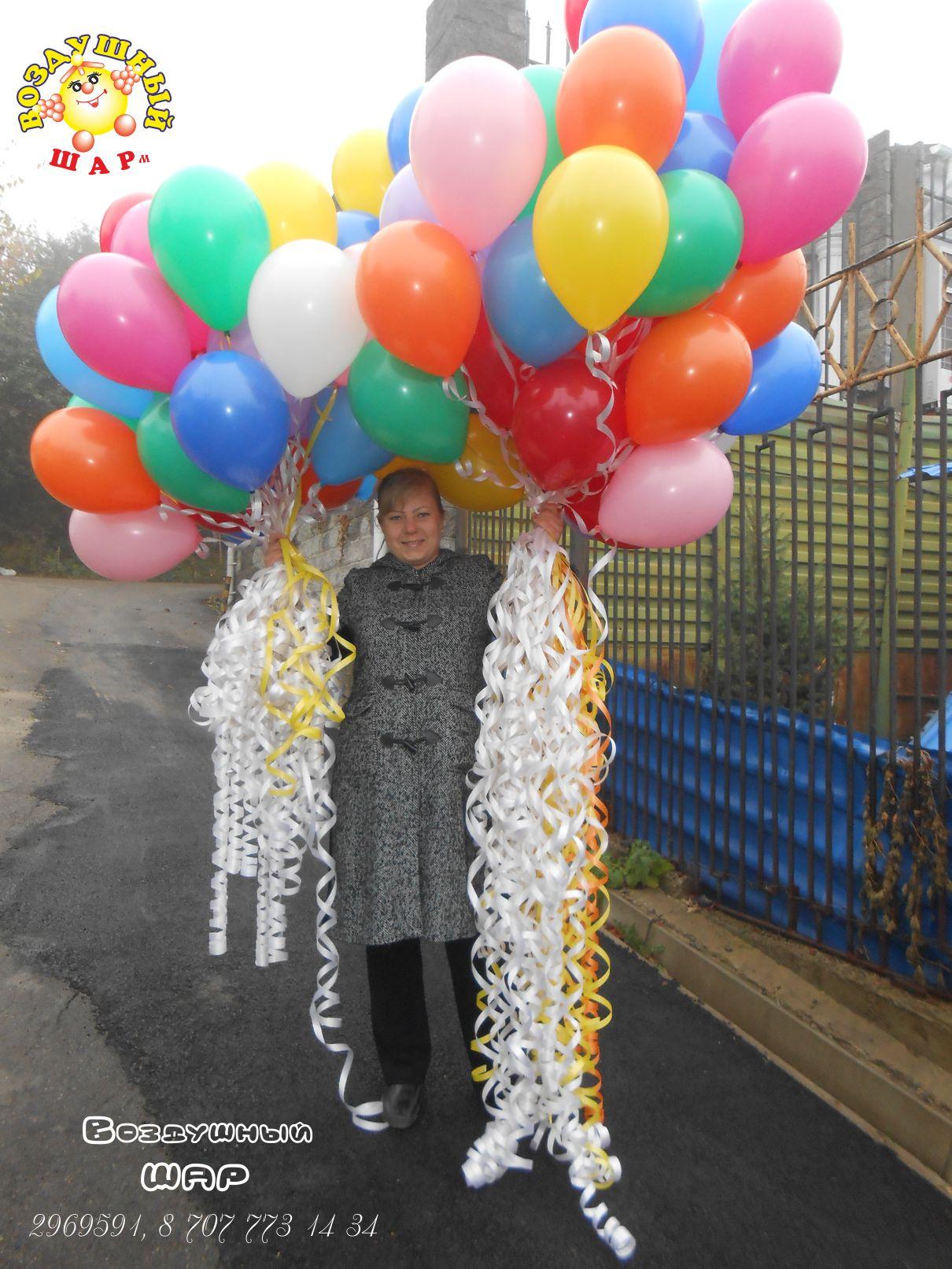 заказать_гелиевые_воздушные_шарики_на_день_рождения_в_Алматы.jpg