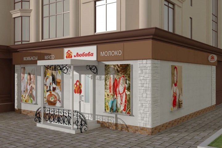 красивое оформление фасада магазина