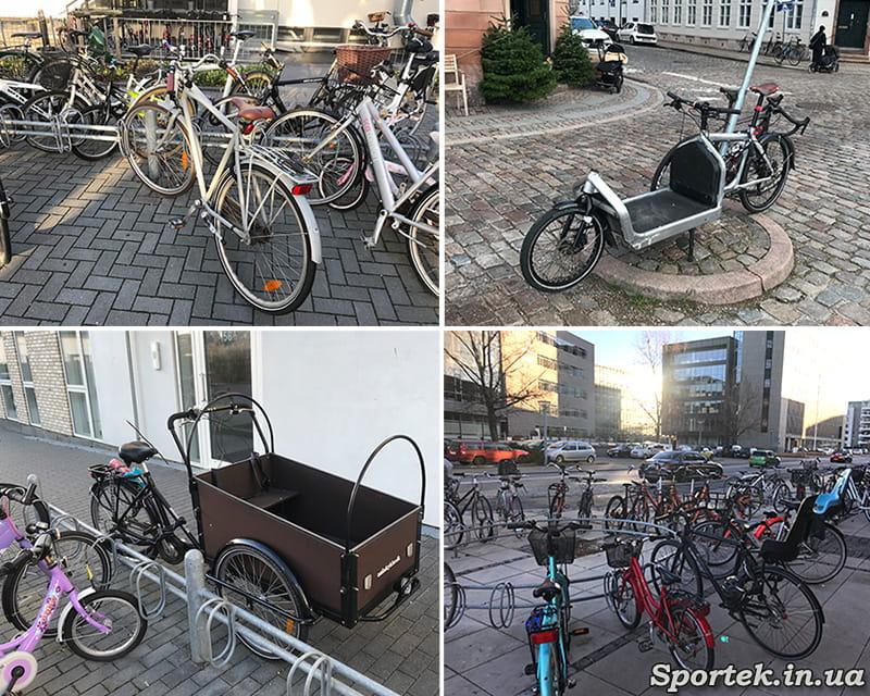 велосипедные стоянки в Копенгагене