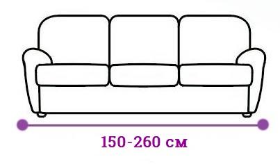 размер_диван_с_подл_трехмест.jpg