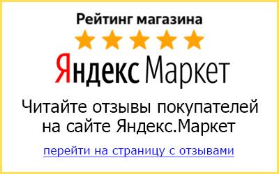 Отзывы Яндекс.Маркет