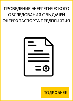 menu4-1.jpg