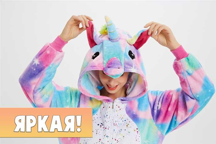Пижама зефирный единорог