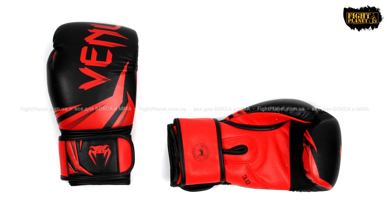Боксерские перчатки из синтетической кожи в магазине Fight Planet