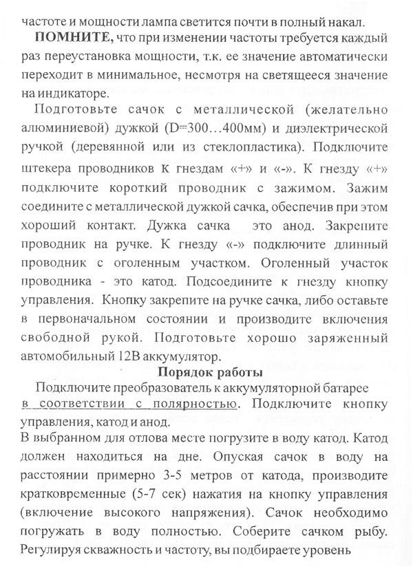 доп_карась2.jpg